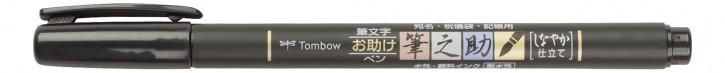 Tombow Fudenosuke Brush Pen hard schwarz